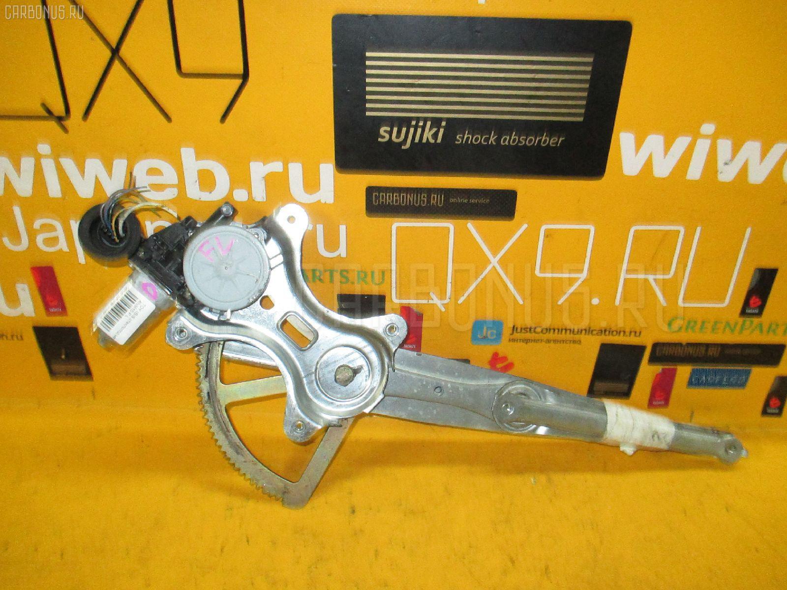 Стеклоподъемный механизм 69802-44030, 85720-58010 на Toyota Isis ANM10 Фото 1