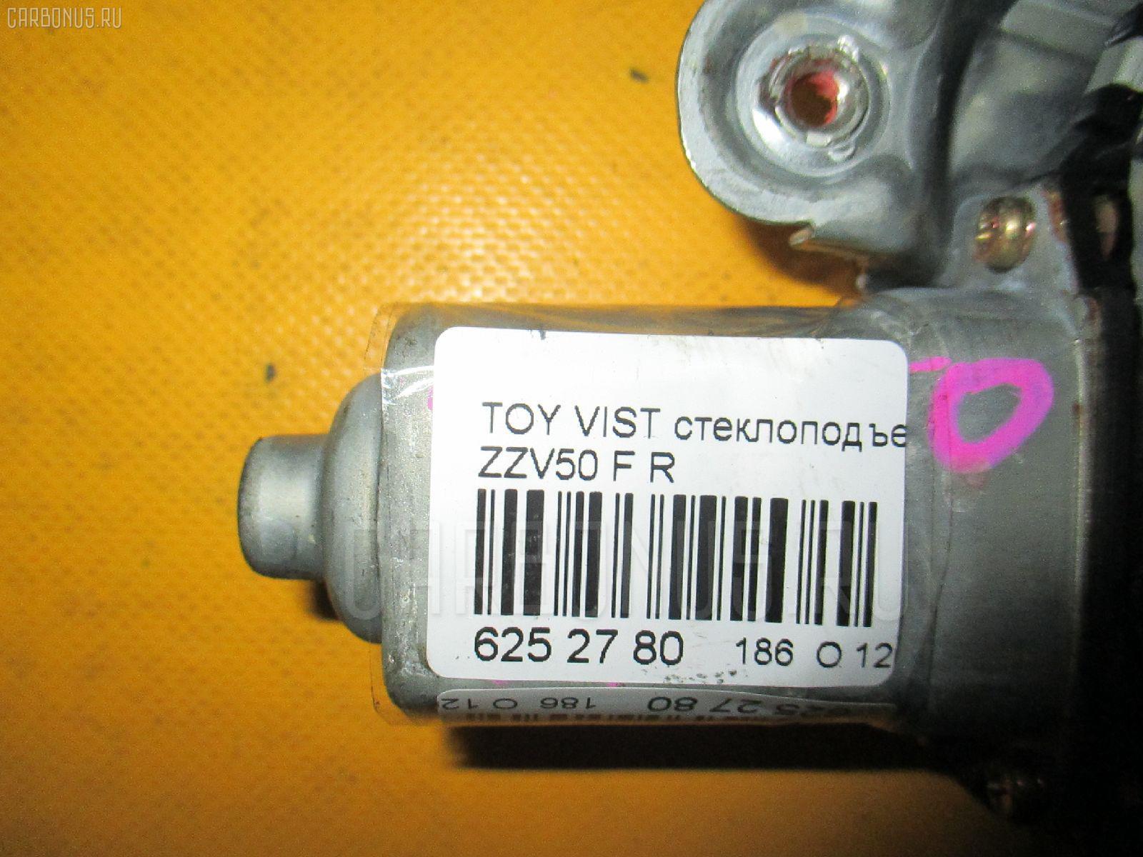 Стеклоподъемный механизм TOYOTA VISTA ZZV50 Фото 2