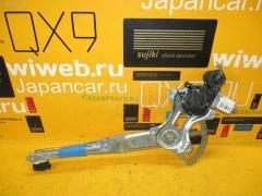 Стеклоподъемный механизм Toyota Probox NCP51G Фото 1