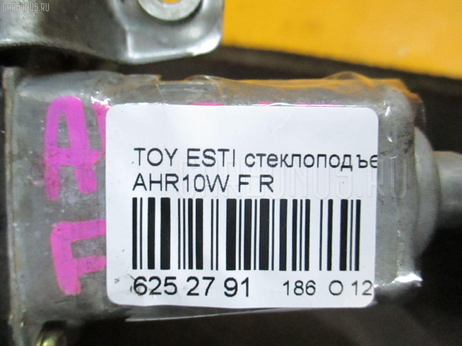 Стеклоподъемный механизм TOYOTA ESTIMA AHR10W Фото 2
