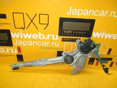 Стеклоподъемный механизм Toyota Estima AHR10W Фото 1