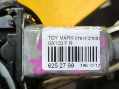 Стеклоподъемный механизм Toyota Mark ii GX100 Фото 2