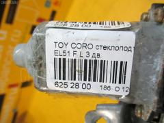 Стеклоподъемный механизм Toyota Corolla ii EL51 Фото 2