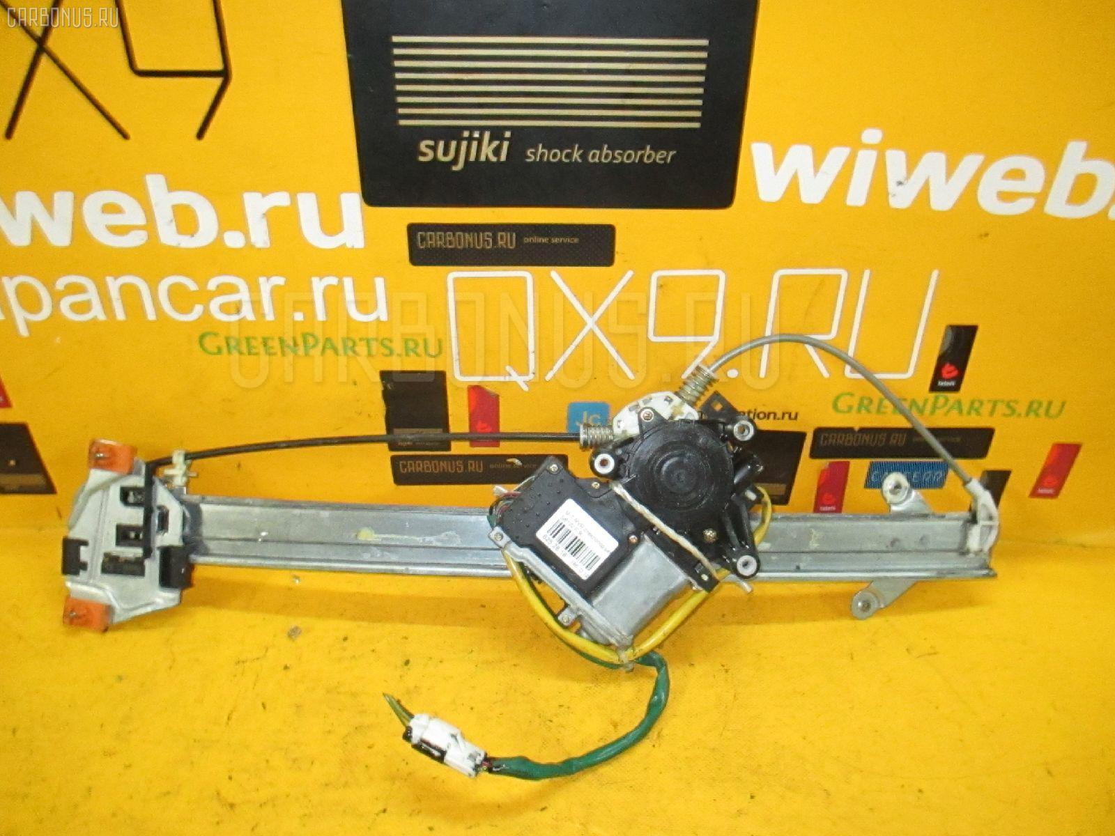 Стеклоподъемный механизм Mitsubishi Rvr N61W Фото 1