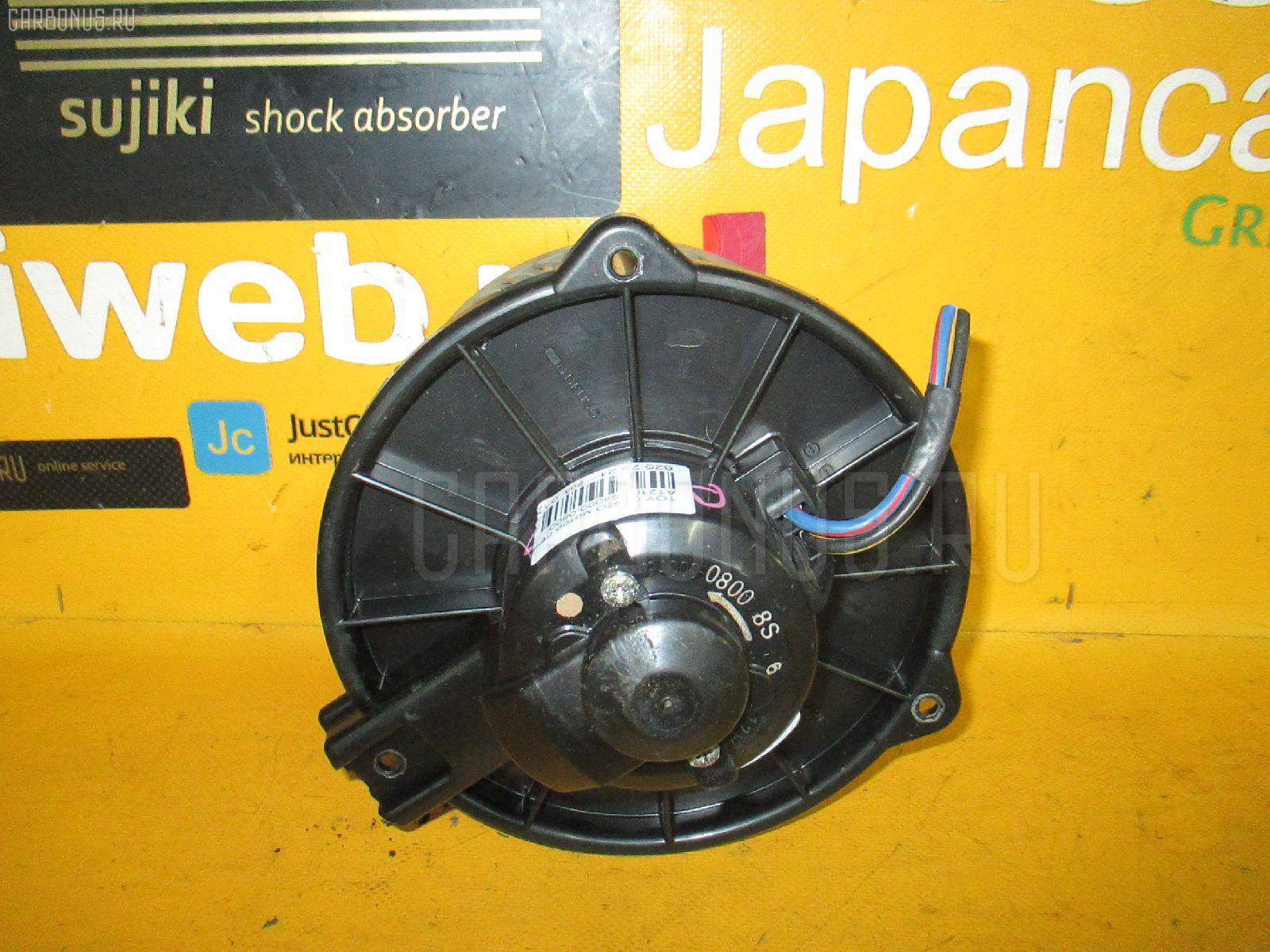 Мотор печки TOYOTA CORONA PREMIO AT210. Фото 10