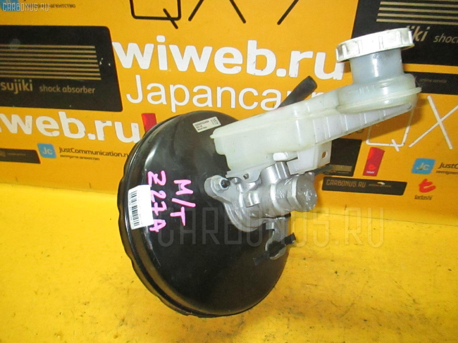 Главный тормозной цилиндр MITSUBISHI COLT Z27A 4G15T Фото 2