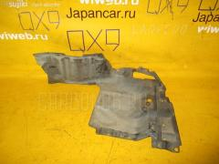 Защита двигателя 51442-68010 на Toyota Wish ZNE10G 1ZZ-FE Фото 1