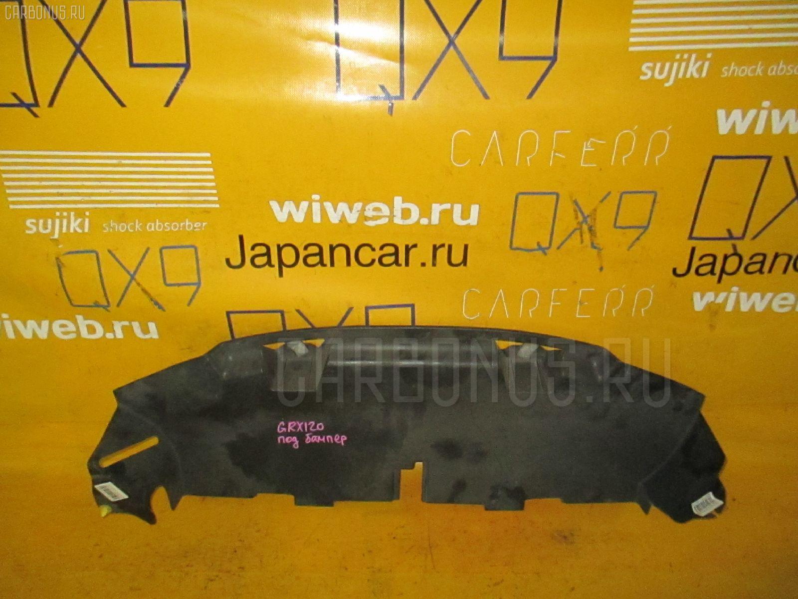 Защита бампера TOYOTA MARK X GRX120 Фото 1