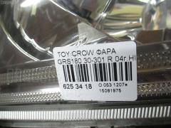 Фара Toyota Crown GRS180 Фото 3