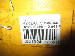 Датчик ABS A2105400617 на Mercedes-Benz E-Class W210.065 112.941 Фото 3