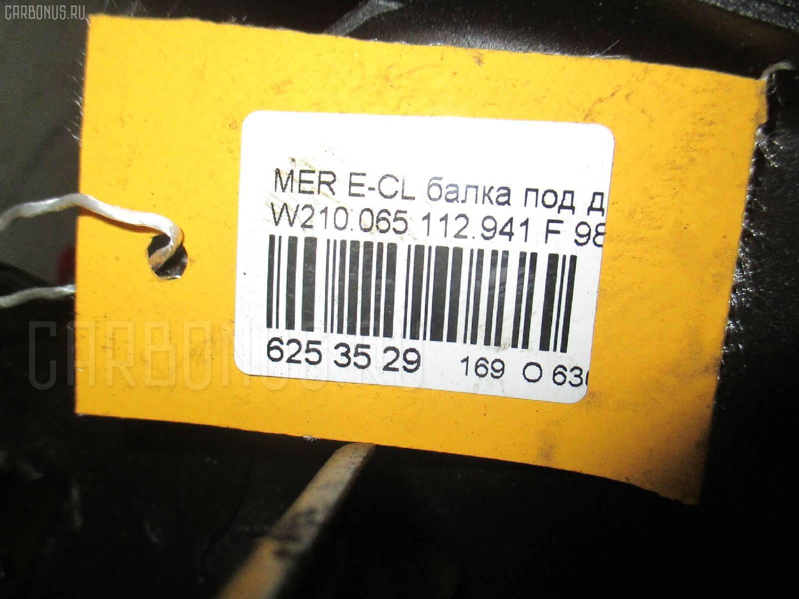Балка под ДВС MERCEDES-BENZ E-CLASS W210.065 112.941 Фото 2