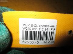 Крепление подушки ДВС MERCEDES-BENZ E-CLASS W210.065 112.941 Фото 3