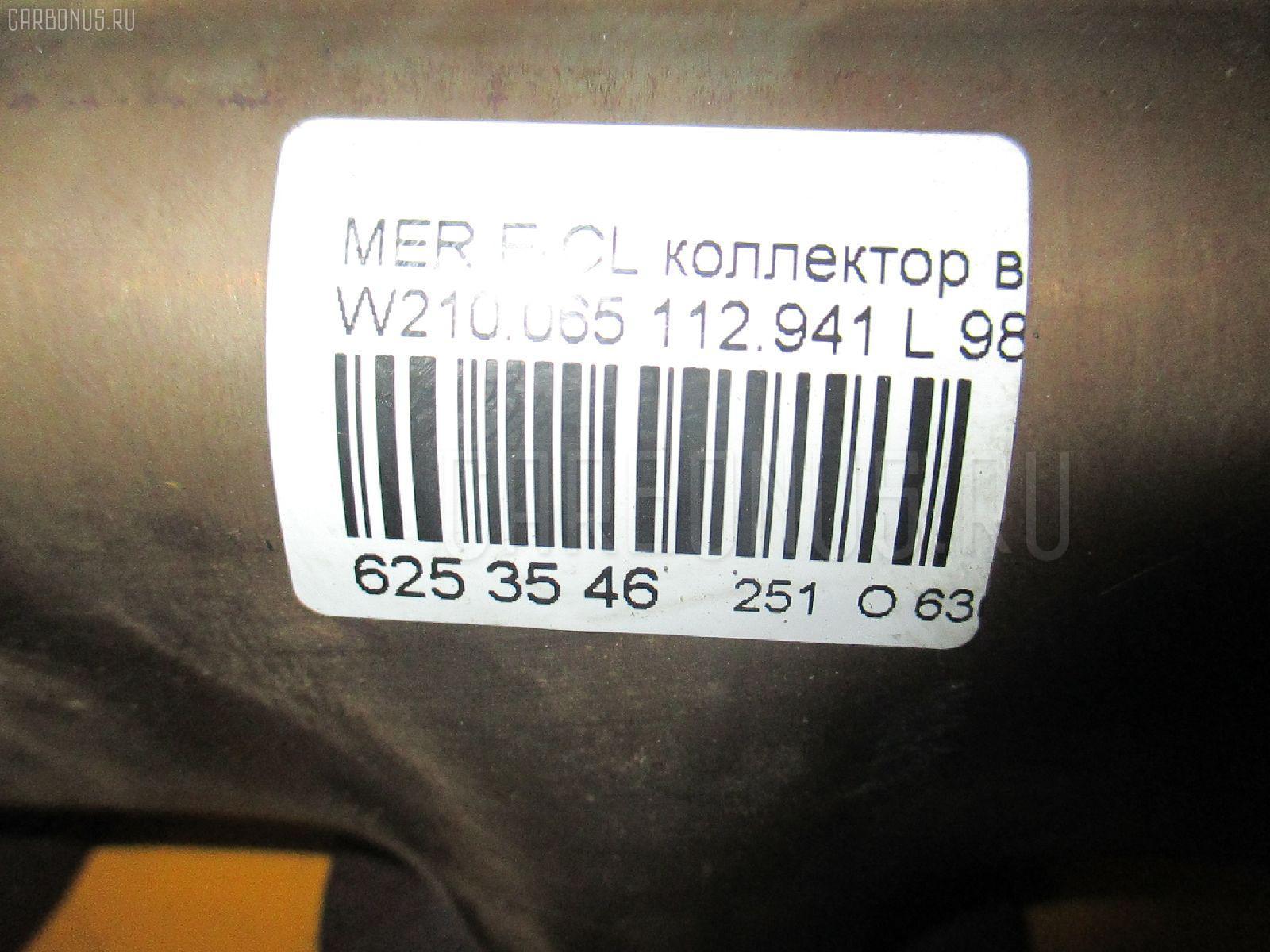 Коллектор выхлопной MERCEDES-BENZ E-CLASS W210.065 112.941 Фото 3