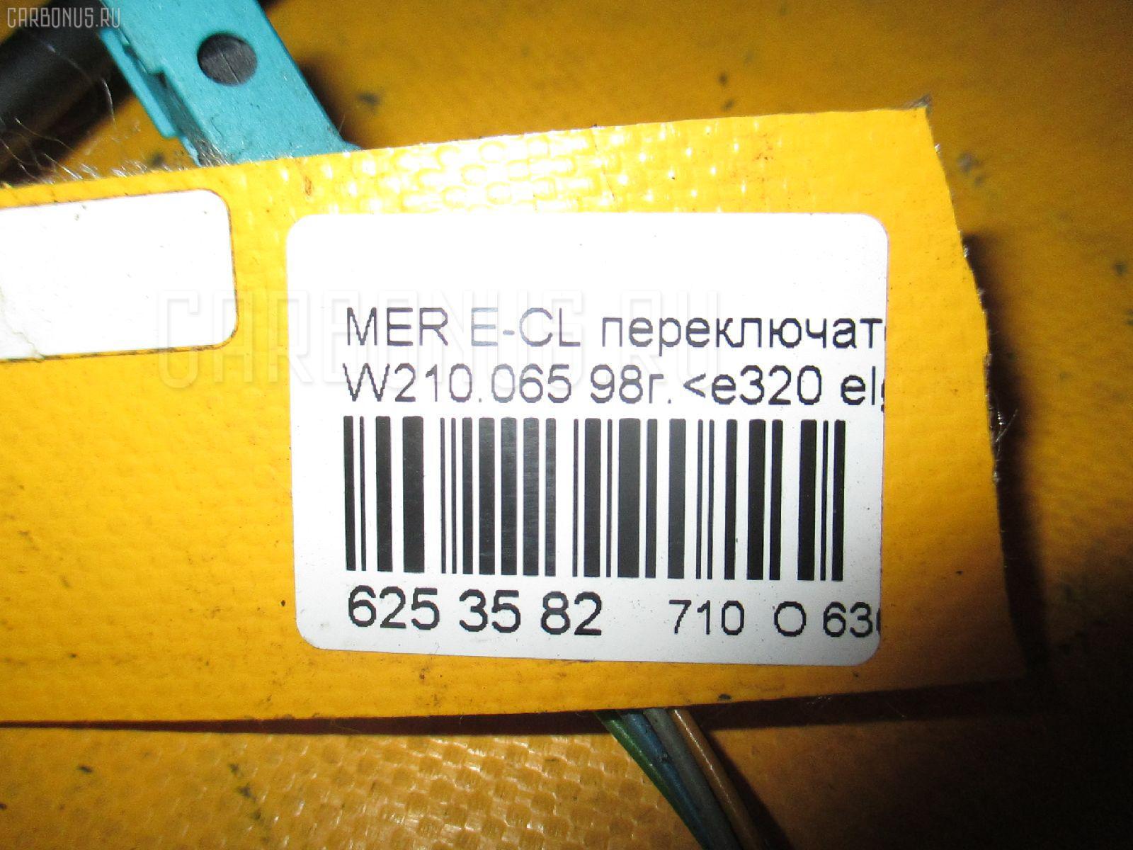 Переключатель поворотов MERCEDES-BENZ E-CLASS W210.065 Фото 4