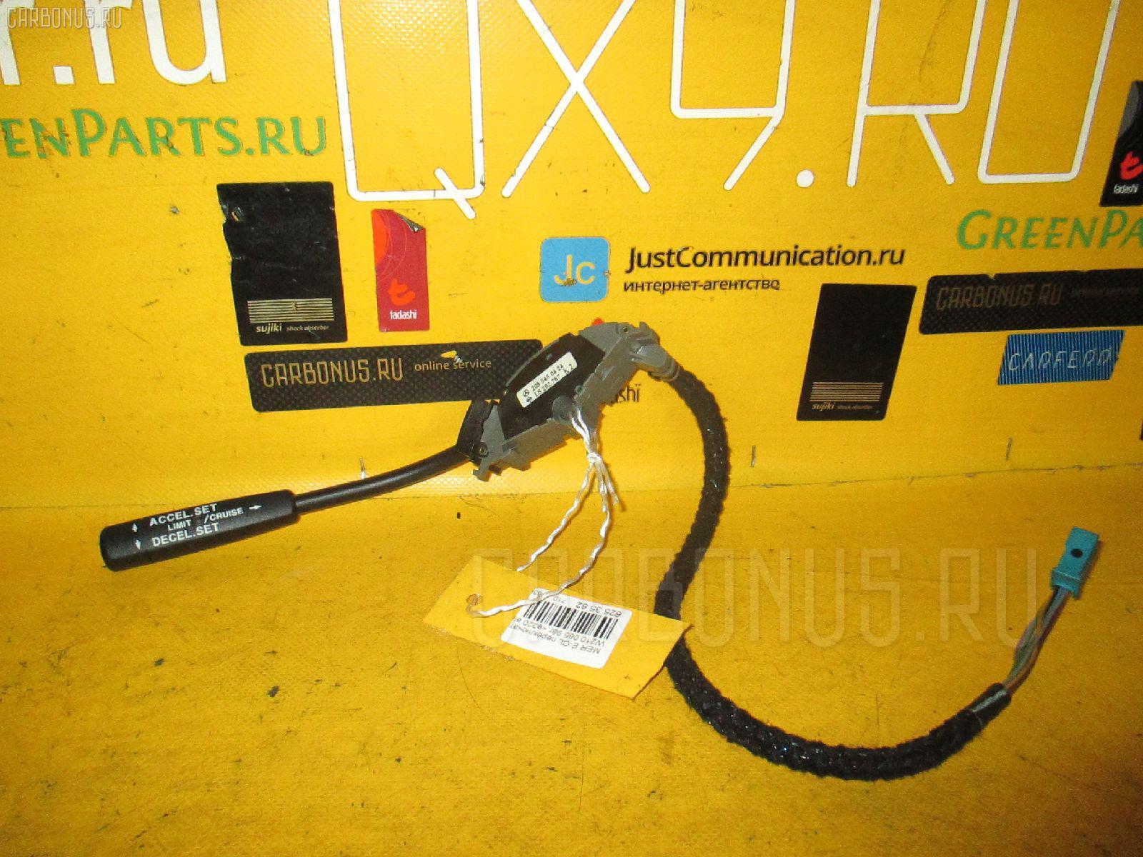 Переключатель поворотов MERCEDES-BENZ E-CLASS W210.065 Фото 1