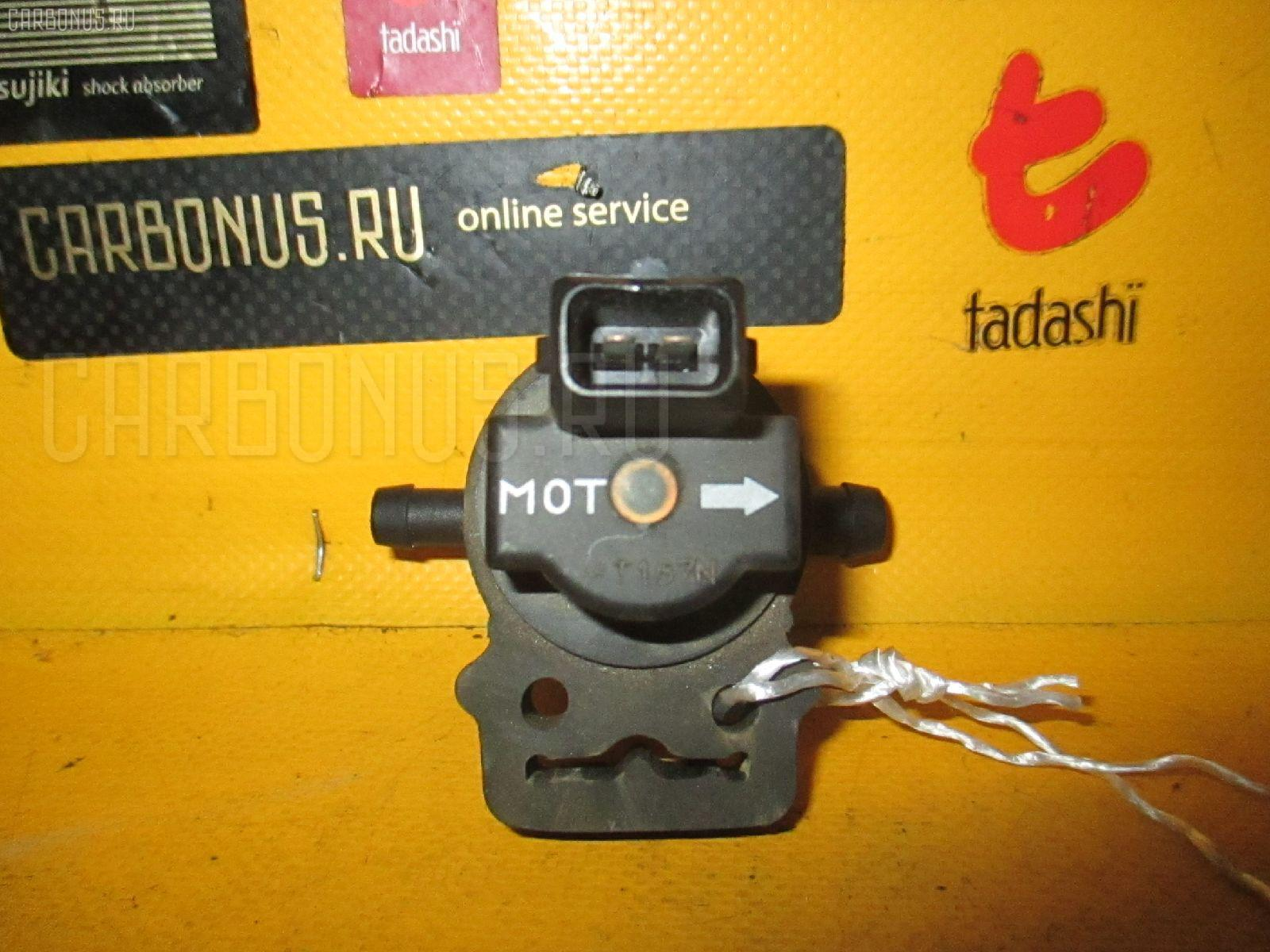 Клапан вентиляции топливного бака MERCEDES-BENZ E-CLASS W210.065 112.941. Фото 7