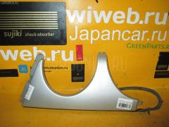 Планка передняя MERCEDES-BENZ E-CLASS W210.065 Фото 1