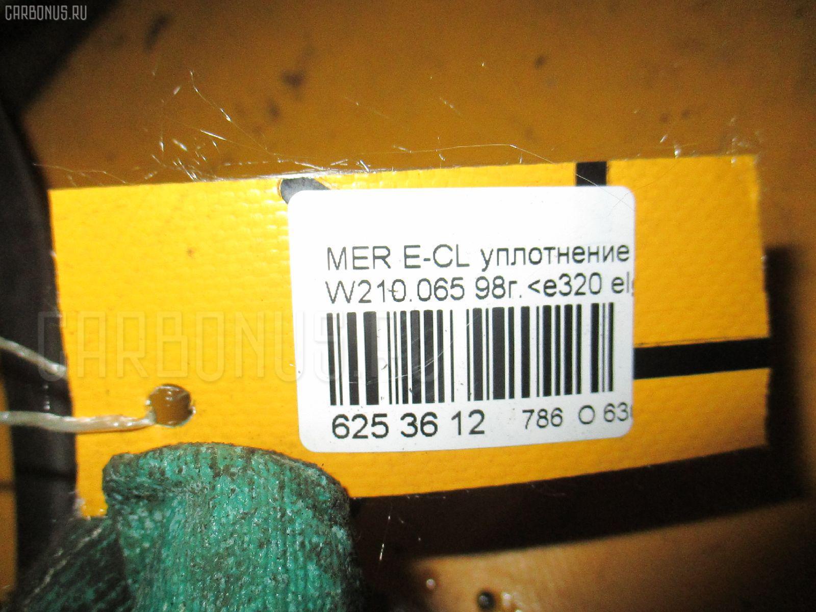 Уплотнение MERCEDES-BENZ E-CLASS W210.065 Фото 2