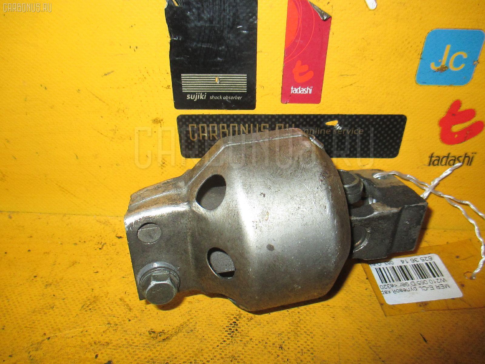 Рулевой карданчик MERCEDES-BENZ E-CLASS W210.065. Фото 4