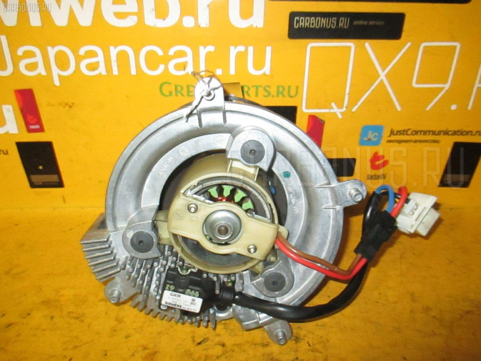 Мотор печки MERCEDES-BENZ E-CLASS W210.065. Фото 11
