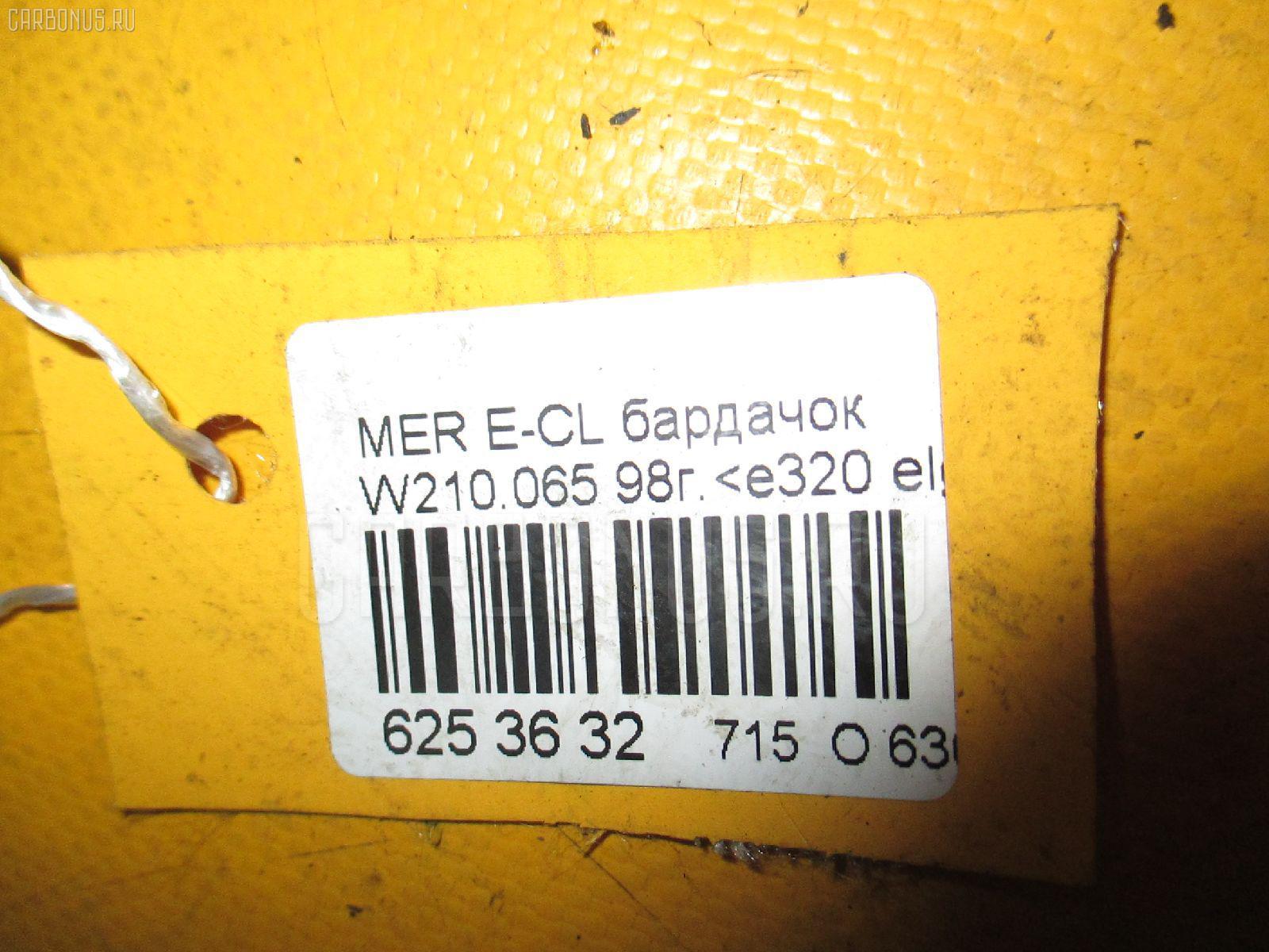 Бардачок MERCEDES-BENZ E-CLASS W210.065 Фото 3