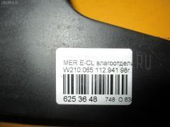Решетка под лобовое стекло A2106280469, A2106280369, A2108321125 на Mercedes-Benz E-Class W210.065 Фото 3