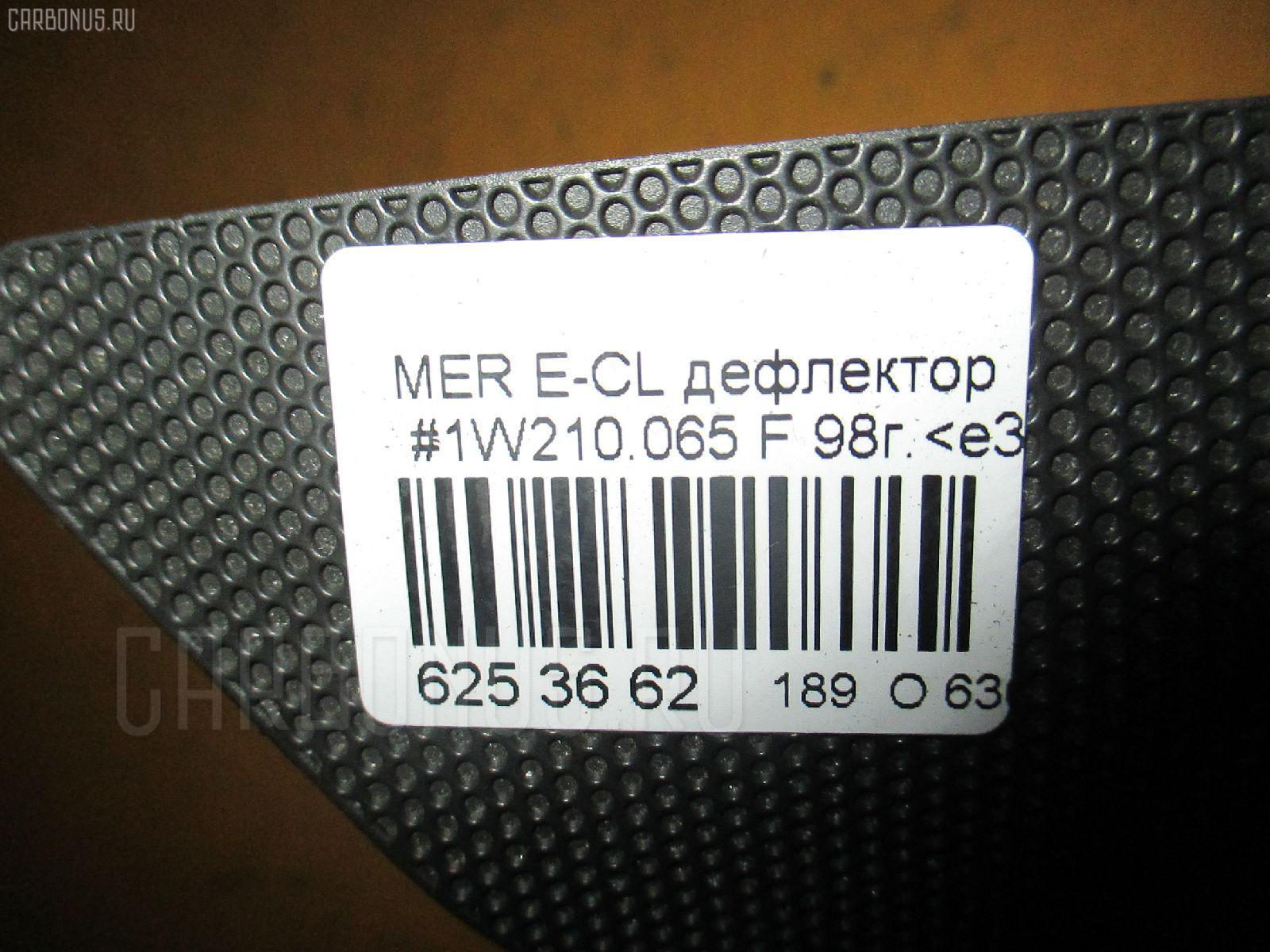 Дефлектор MERCEDES-BENZ E-CLASS W210.065 Фото 4