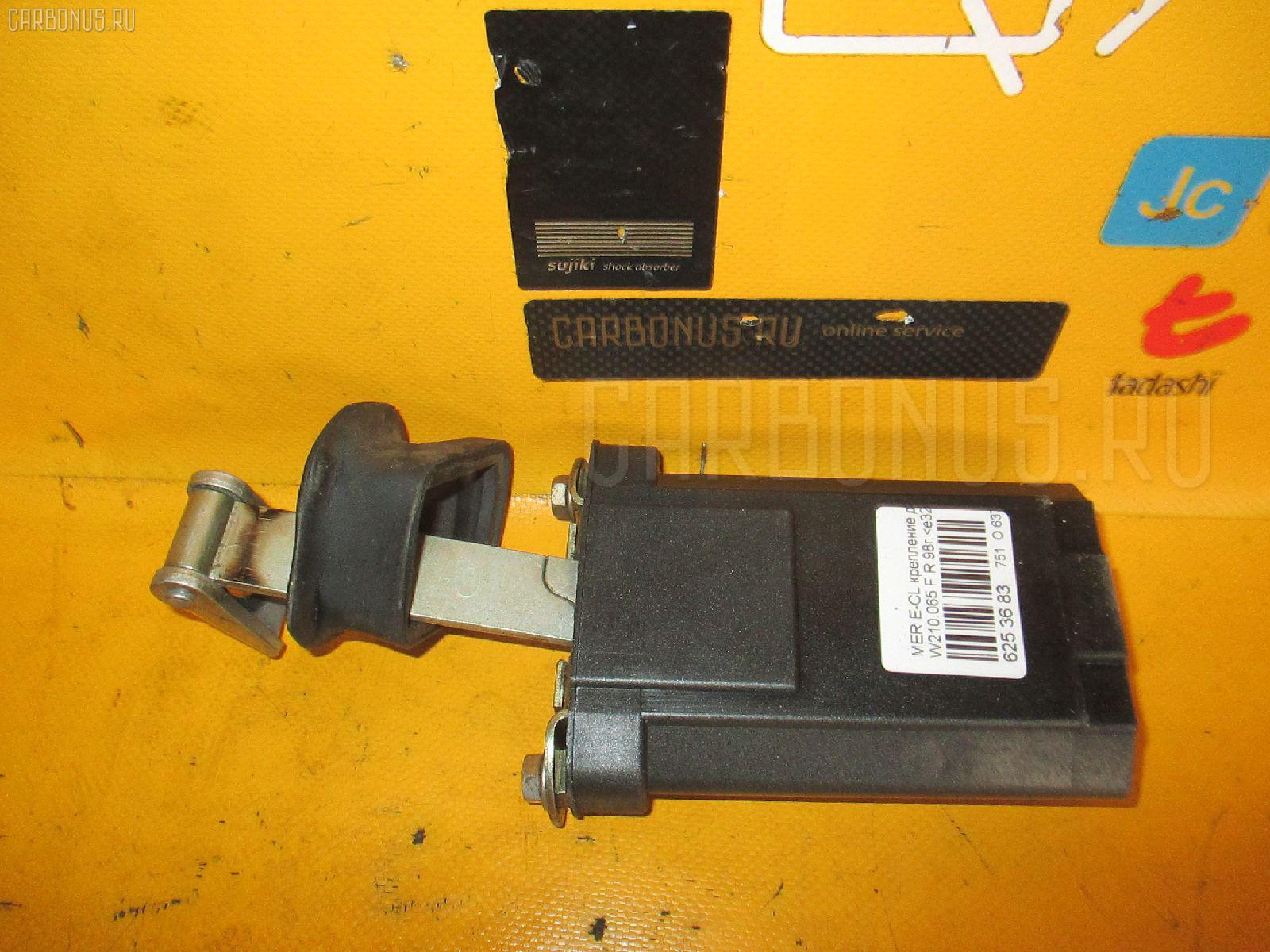 Крепление двери MERCEDES-BENZ E-CLASS W210.065 Фото 1