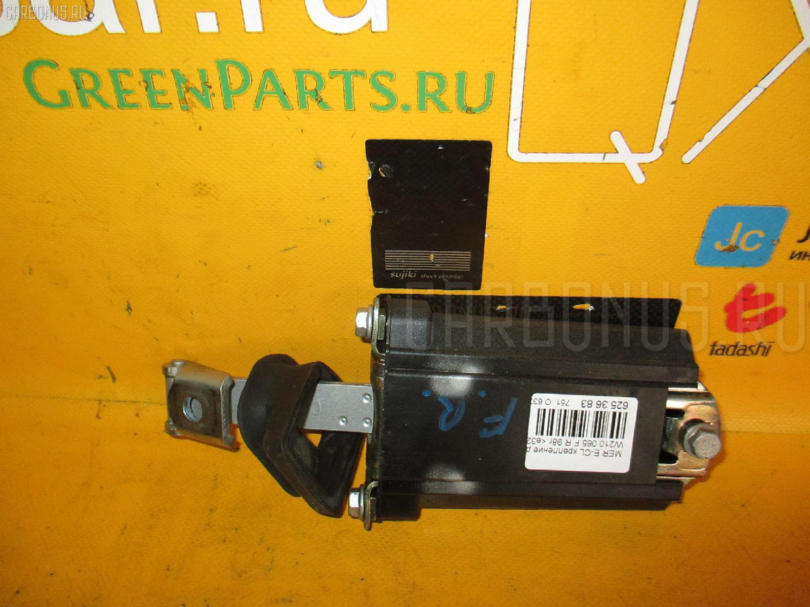 Крепление двери MERCEDES-BENZ E-CLASS W210.065 Фото 2