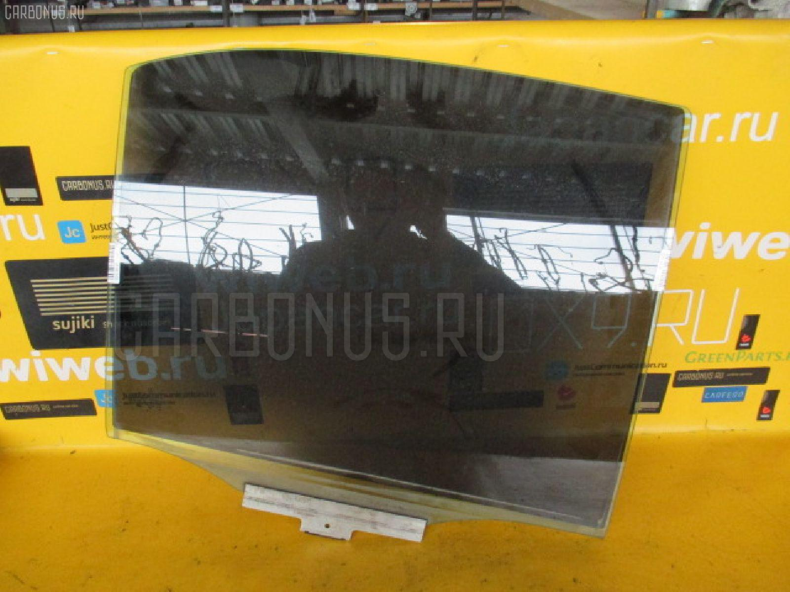 Стекло Mercedes-benz E-class W210.065 Фото 1