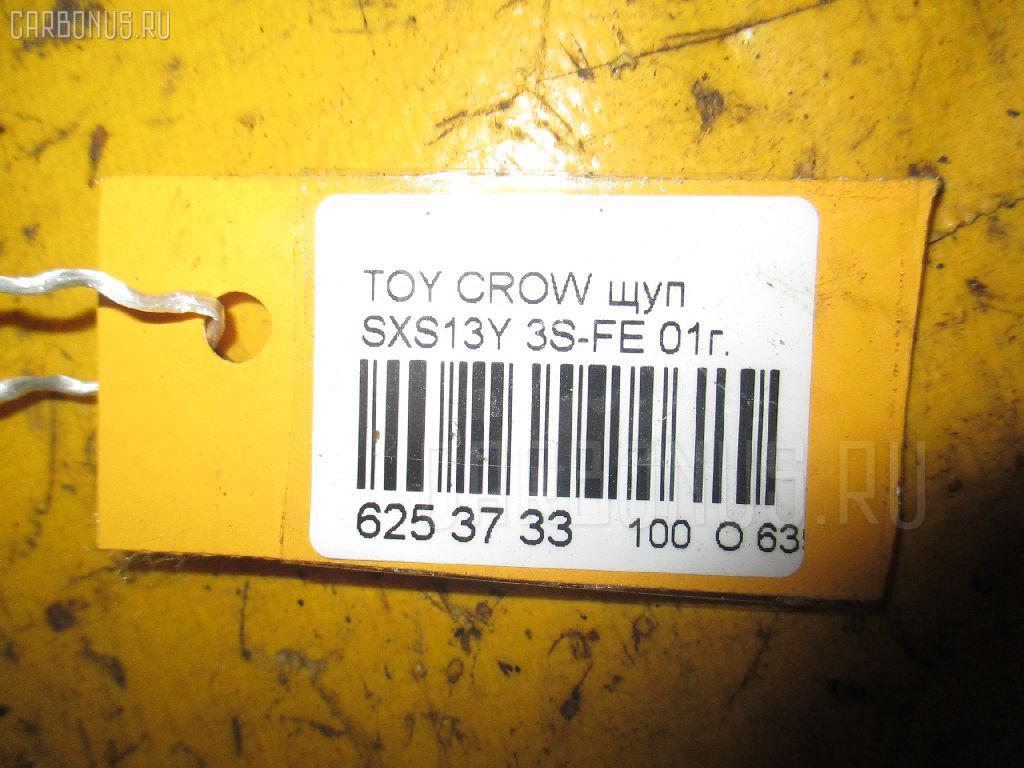 Щуп TOYOTA CROWN COMFORT SXS13Y 3S-FE Фото 2