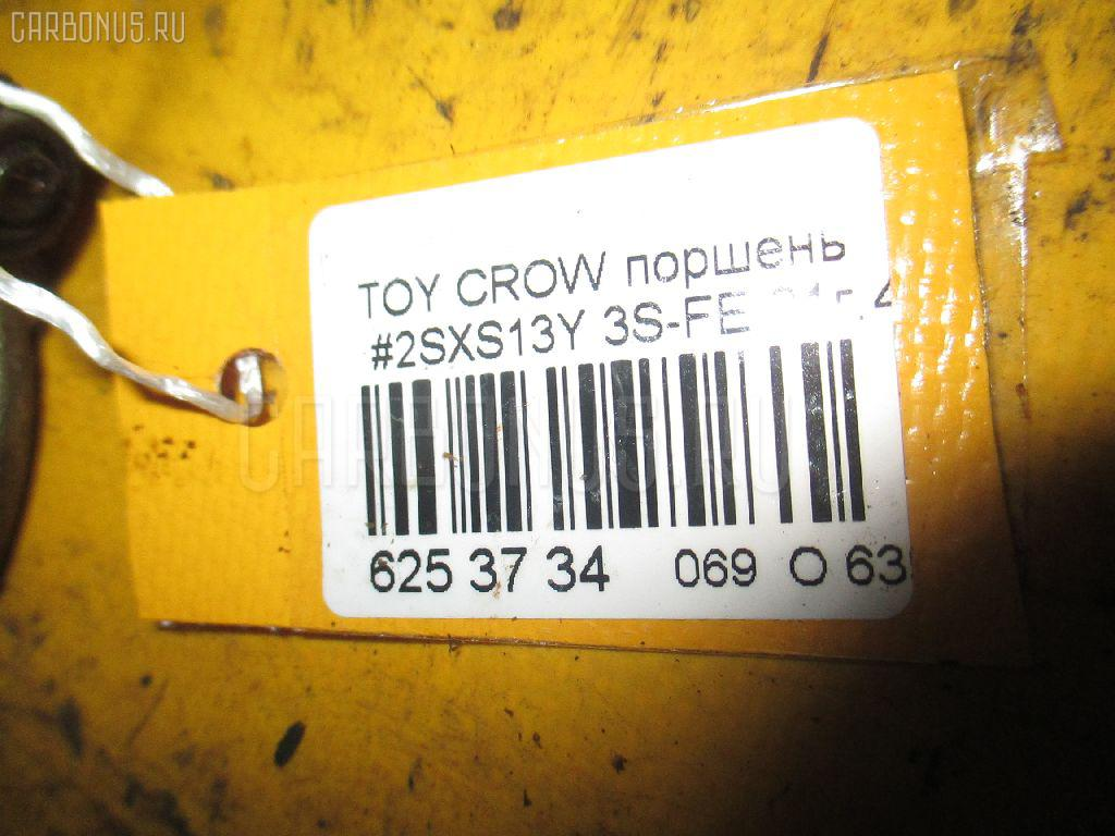 Поршень TOYOTA CROWN COMFORT SXS13Y 3S-FE Фото 3