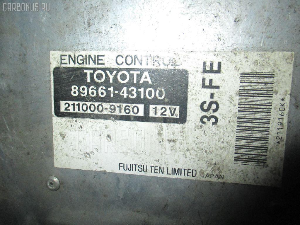Блок EFI TOYOTA CROWN COMFORT SXS13Y 3S-FE Фото 1