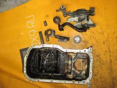 Поддон Mitsubishi Pajero io H66W 4G93 Фото 1