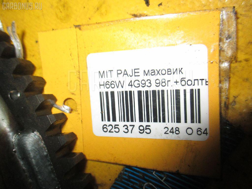 Маховик MITSUBISHI PAJERO IO H66W 4G93 Фото 3
