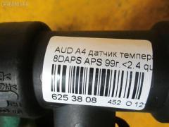Датчик температуры охл.жидкости для EFI Audi A4 8DAPSF APS Фото 2