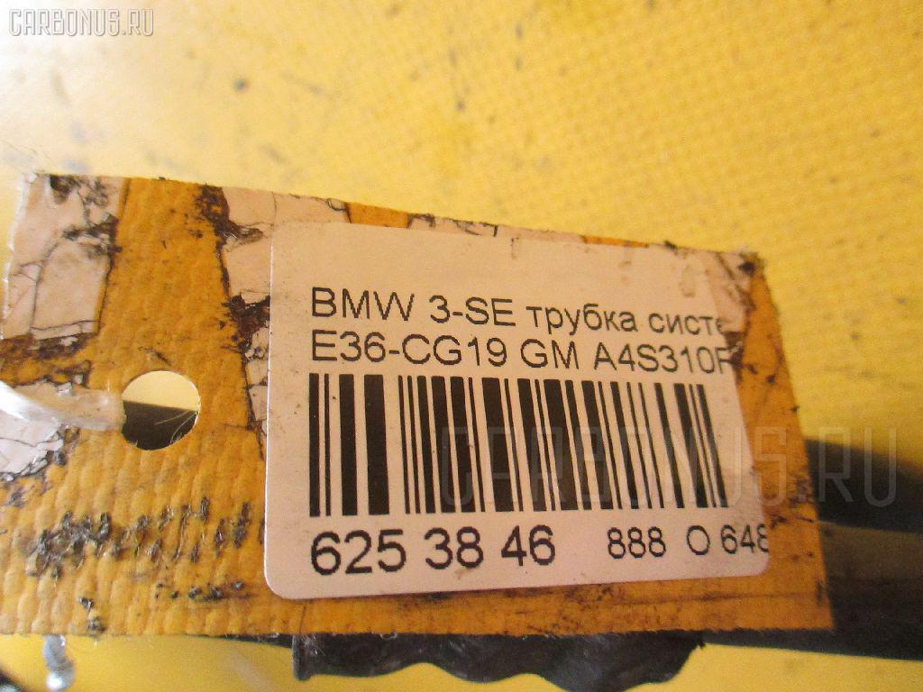 Трубка системы охлаждения АКПП BMW 3-SERIES E36-CG19 M44-194S1 Фото 2