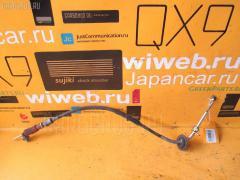 Тросик на коробку передач Bmw 3-series E36-CG19 M44-194S1 Фото 1
