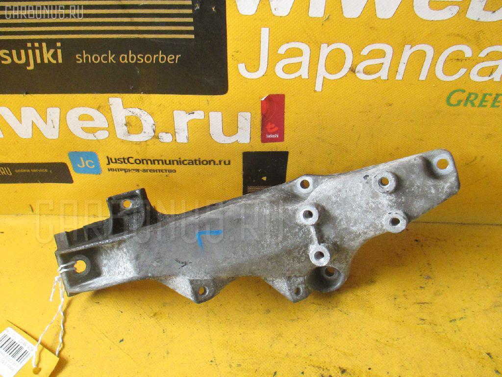 Крепление подушки ДВС WBACG82050KE80819 11811137015 на Bmw 3-Series E36-CG82 M44-194S1 Фото 1