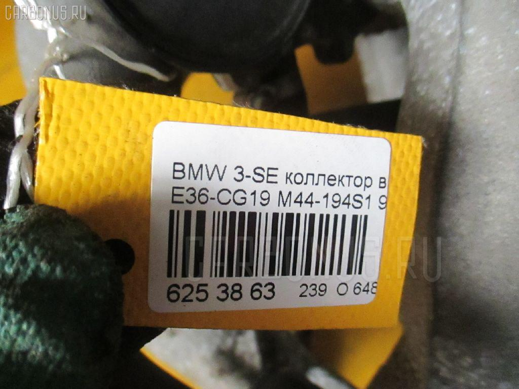 Коллектор впускной BMW 3-SERIES E36-CG19 M44-194S1 Фото 4
