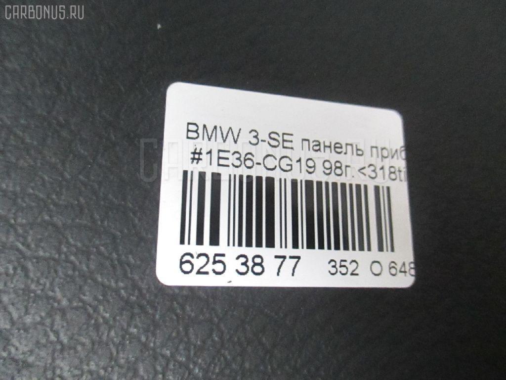 Панель приборов BMW 3-SERIES E36-CG19 Фото 9