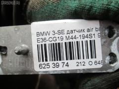 Датчик air bag WBACG82050KE80819 65778381564 на Bmw 3-Series E36-CG82 M44-194S1 Фото 3