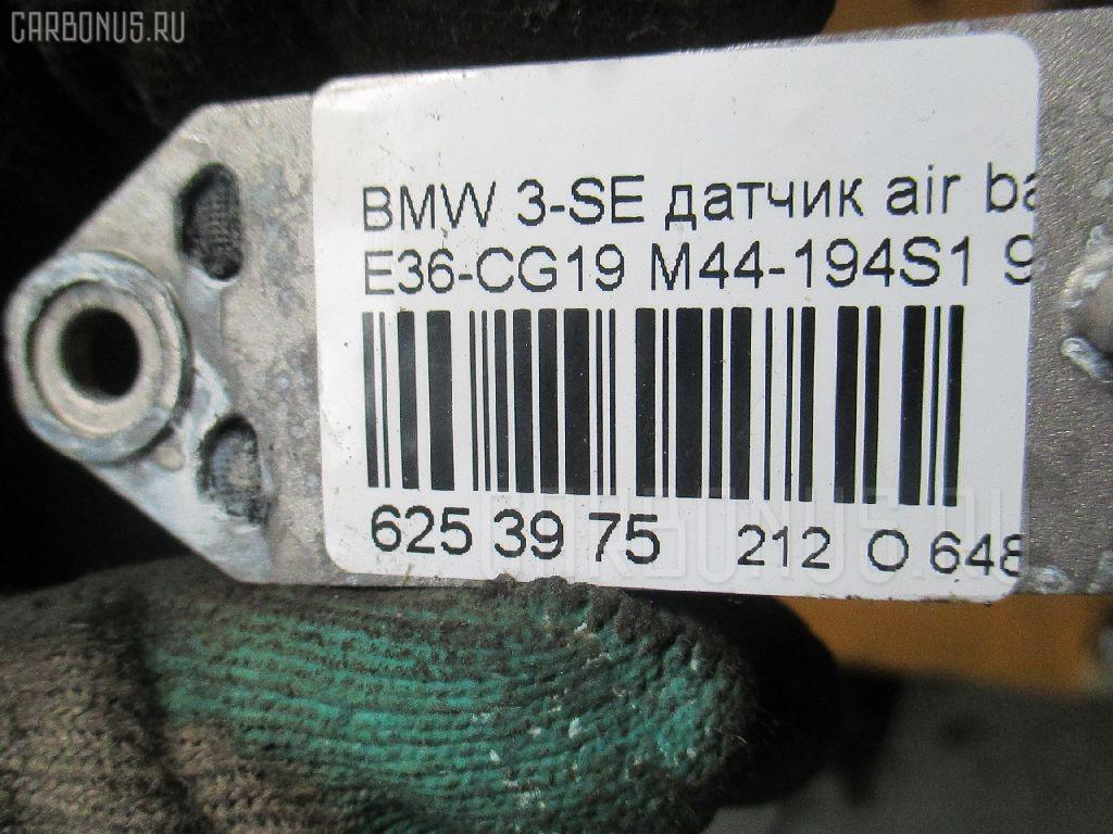 Датчик air bag BMW 3-SERIES E36-CG19 M44-194S1 Фото 3