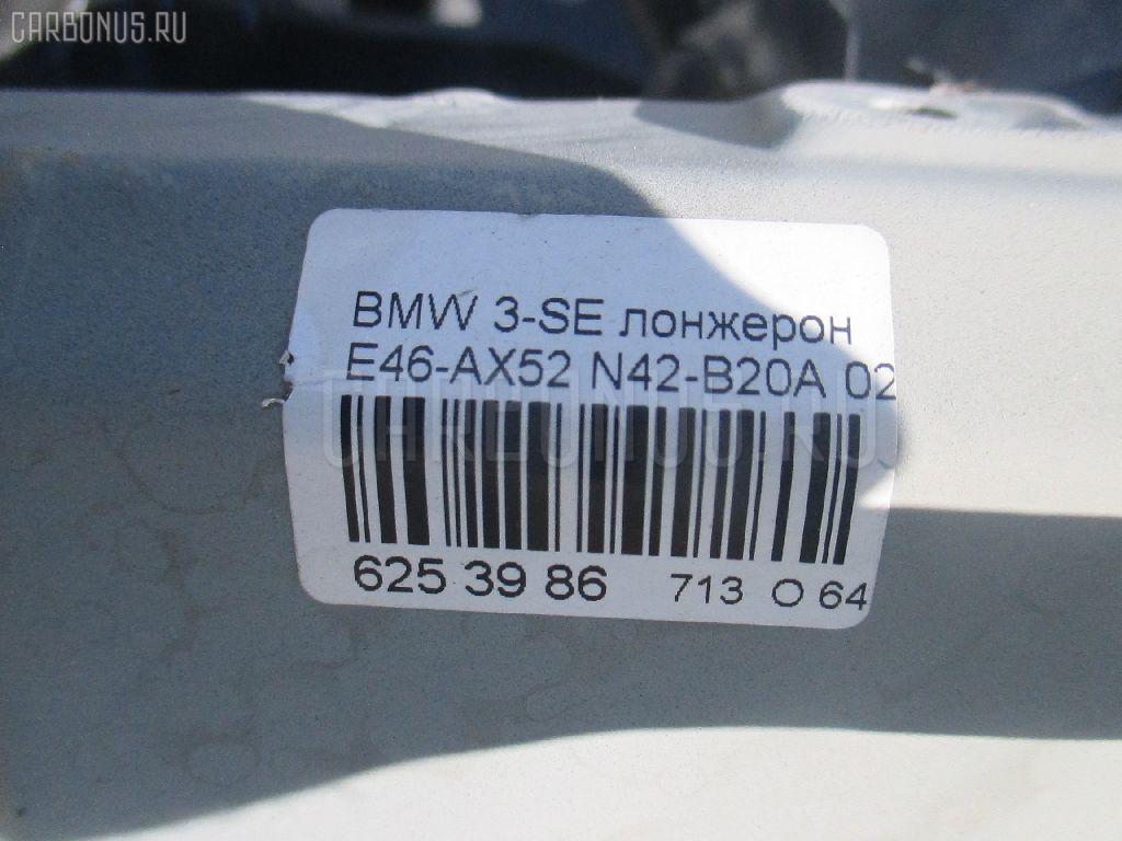 Лонжерон BMW 3-SERIES E46-AX52 N42B20A Фото 4