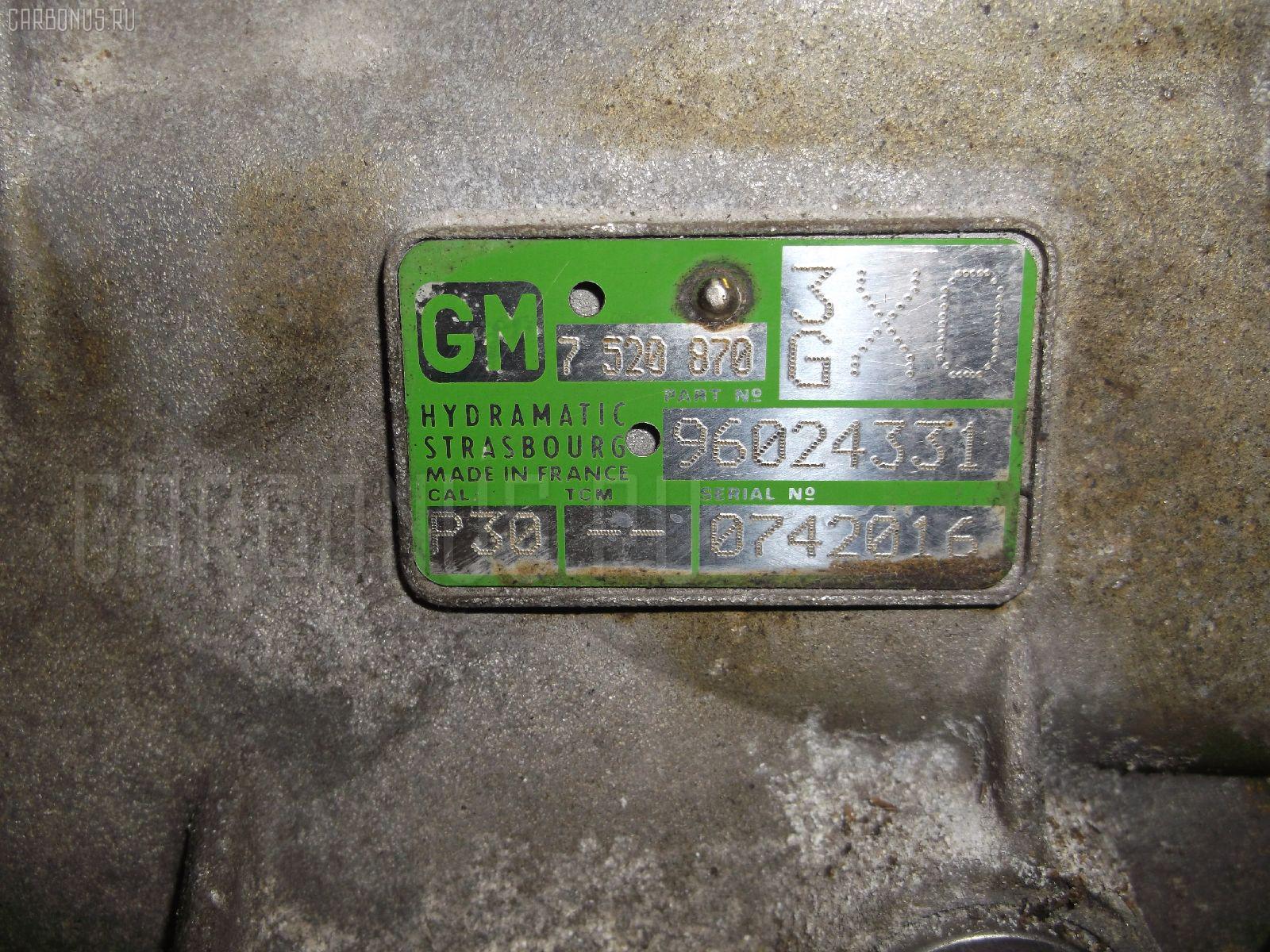 КПП автоматическая BMW 3-SERIES E46-ET76 N46B20A. Фото 10