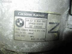 Компрессор кондиционера Bmw 3-series E46-AX52 N42B20A Фото 3