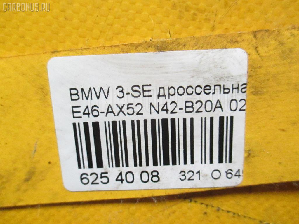 Дроссельная заслонка BMW 3-SERIES E46-AX52 N42B20A Фото 5