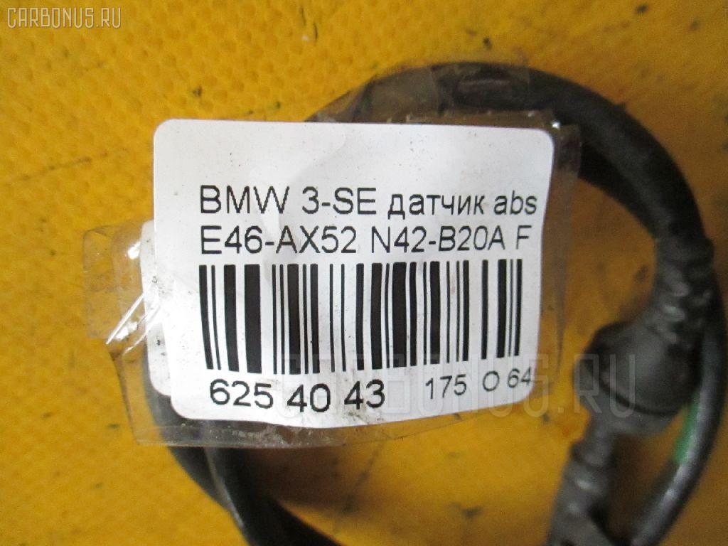 Датчик ABS BMW 3-SERIES E46-AX52 N42B20A Фото 2