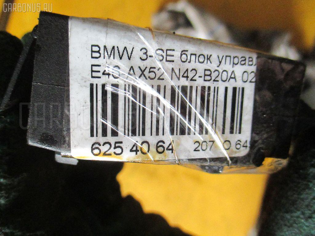 Датчик вредных газов наружнего воздуха BMW 3-SERIES E46-AX52 N42B20A Фото 3