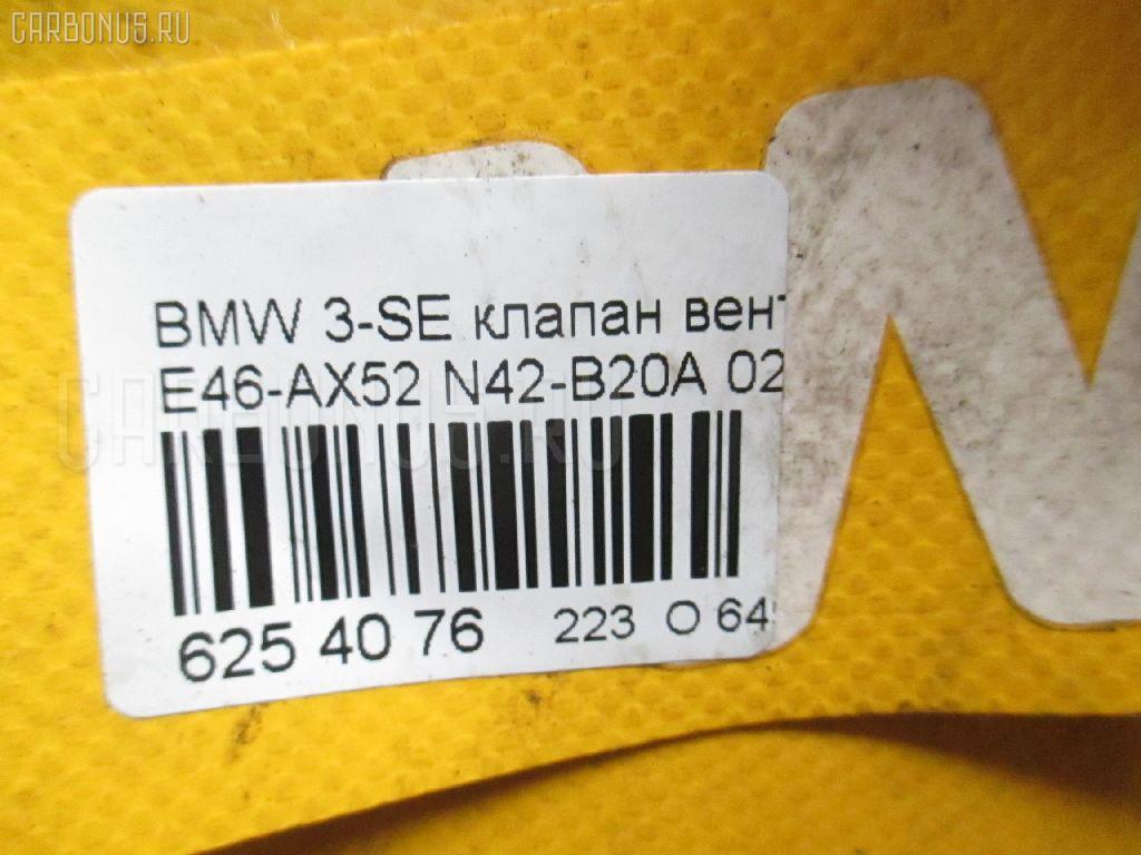 Клапан вентиляции топливного бака BMW 3-SERIES E46-AX52 N42B20A Фото 3